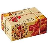 北海道土産 じゃがバターすいーとぽてと (日本 北海道 お土産)