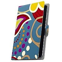 タブレット 手帳型 タブレットケース タブレットカバー カバー レザー ケース 手帳タイプ フリップ ダイアリー 二つ折り 革 花 植物 001324 MediaPad T3 7 Huawei ファーウェイ MediaPad T3 7 メディアパッド T3 7 t37mediaPd t37mediaPd-001324-tb