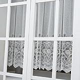 ユイツ フラワーミラーレースカーテン 小窓用 出窓用スタイルカーテン ホワイト 1枚 幅200cmx丈100cm