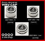 Keeler キーラーフォース/マッドヴァンス/マッコイズ用 センターキャップ 1個 [KEELER/MUD VANCE/McCOYS] キャップサイズ: CP-WRV・Low