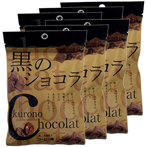 【沖縄県産黒糖使用】黒のショコラコーヒー味40g×6袋セット