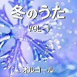 Winter,again Originally Performed By GLAY (オルゴール)