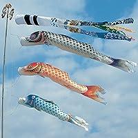 [東旭][鯉のぼり]庭園用[ポール別売り]大型鯉[4m鯉3匹][美山錦][金太郎付][雲龍吹流し][日本の伝統文化][こいのぼり]