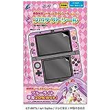 プリパラ プロテクトシール (New 3DS LL用) Twinkle Ribbon