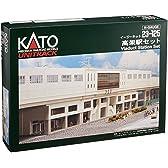 KATO Nゲージ 高架駅セット 23-125 鉄道模型用品