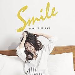 倉木麻衣「SAWAGE☆LIFE」の歌詞を収録したCDジャケット画像