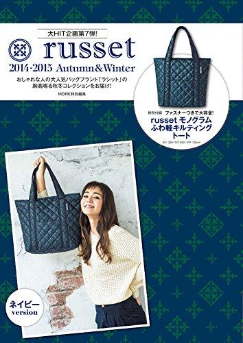 russet 2014-2015 Autumn & Winter ネイビー (集英社ムック)