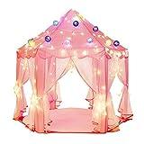 LaLa Mart 子供用テント キッズテント屋内・室内用 プリンセス城型テント おままごとテントハウス (ピンク)