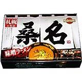 アイランド食品 箱入札幌ラーメン桑名 3食