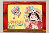 コミックカレンダー 2013 ONE PIECE (壁掛け型)