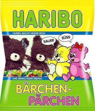 HARIBO ハリボーグミ【1袋】 (ツインベア200g)