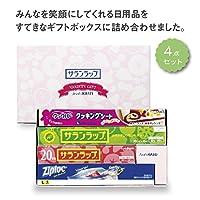 サランラップ バラエティギフト 【ケース 18個入り 1個当たり 1143円(税別)】
