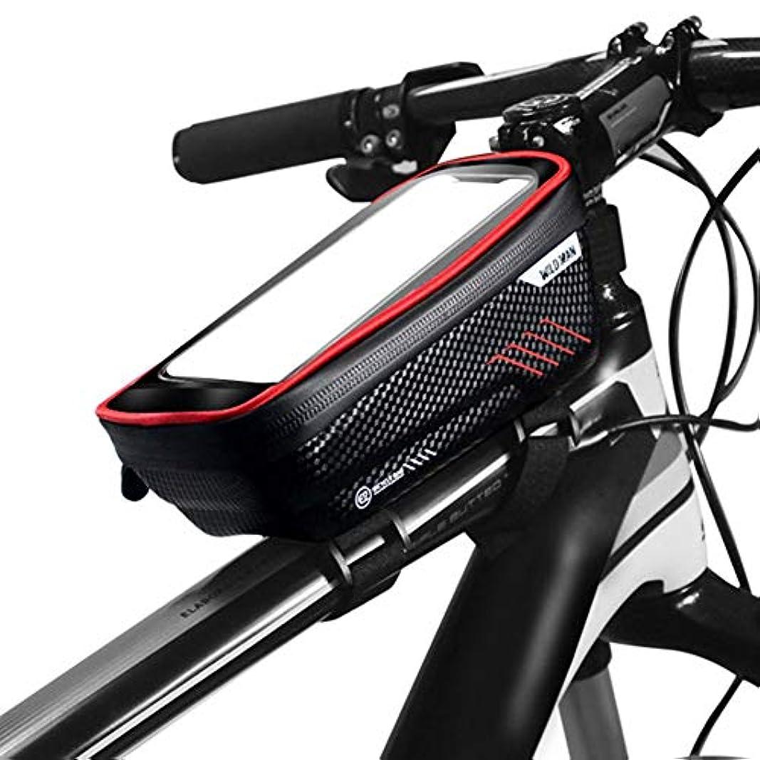 芽スイッチ震えESOLOM 自転車用 フロント バッグ 大容量 防水 携帯電話ホルダー トップチューブ フレーム サイクリング 小物入れケース 収納 持ち運び 便利