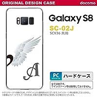 SC02J スマホケース Galaxy S8 ケース ギャラクシー S8 イニシャル 翼(ペア) 白(右) nk-sc02j-478ini E