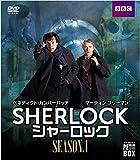 SHERLOCK/シャーロック シーズン1 DVD プチ・ボックス[DVD]