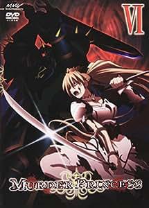 MURDER PRINCESS DVD VI