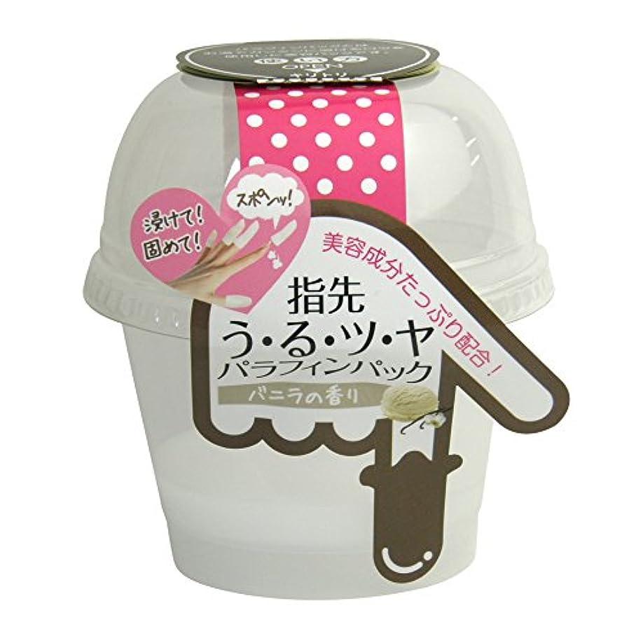 カフェ動印象的パラフィンガーモイストパック バニラ 10g