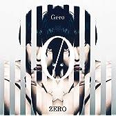 ZERO(通常盤)