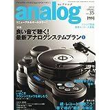analog (アナログ) 2012年 04月号 [雑誌]
