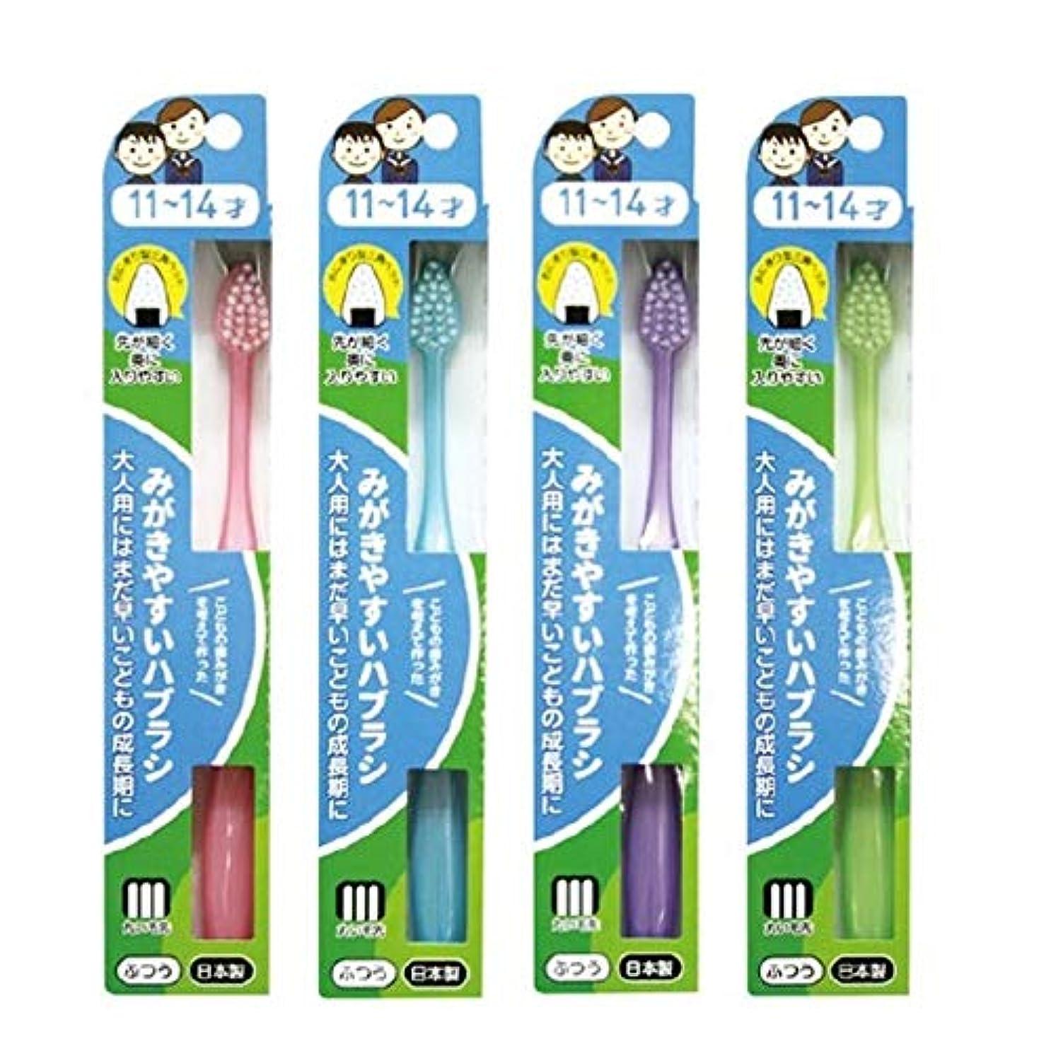 みがきやすいハブラシ 11~14才用 フラット LT-40×12本セット(ピンク×1、ブルー×1、パープル×1、グリーン×1)