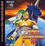 キング オブ ザ モンスターズ 2 [NEO-GEO CD]