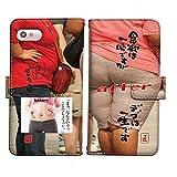 iPhone6s (4.7) iPhone6s 言花や 感動 ダイエット ビフォーアフター 画像 言葉 のチカラで効果 「食欲は一生 デブは一瞬」 手帳型 (T002150_03) ダイエット 痩せる 効果 痩身 くびれ 食事 サブリナル効果 匠の ビフォーアフター デブ スマホケース アイフォン 各社共通