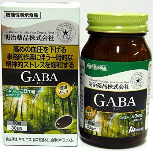 健康きらり GABA 60粒