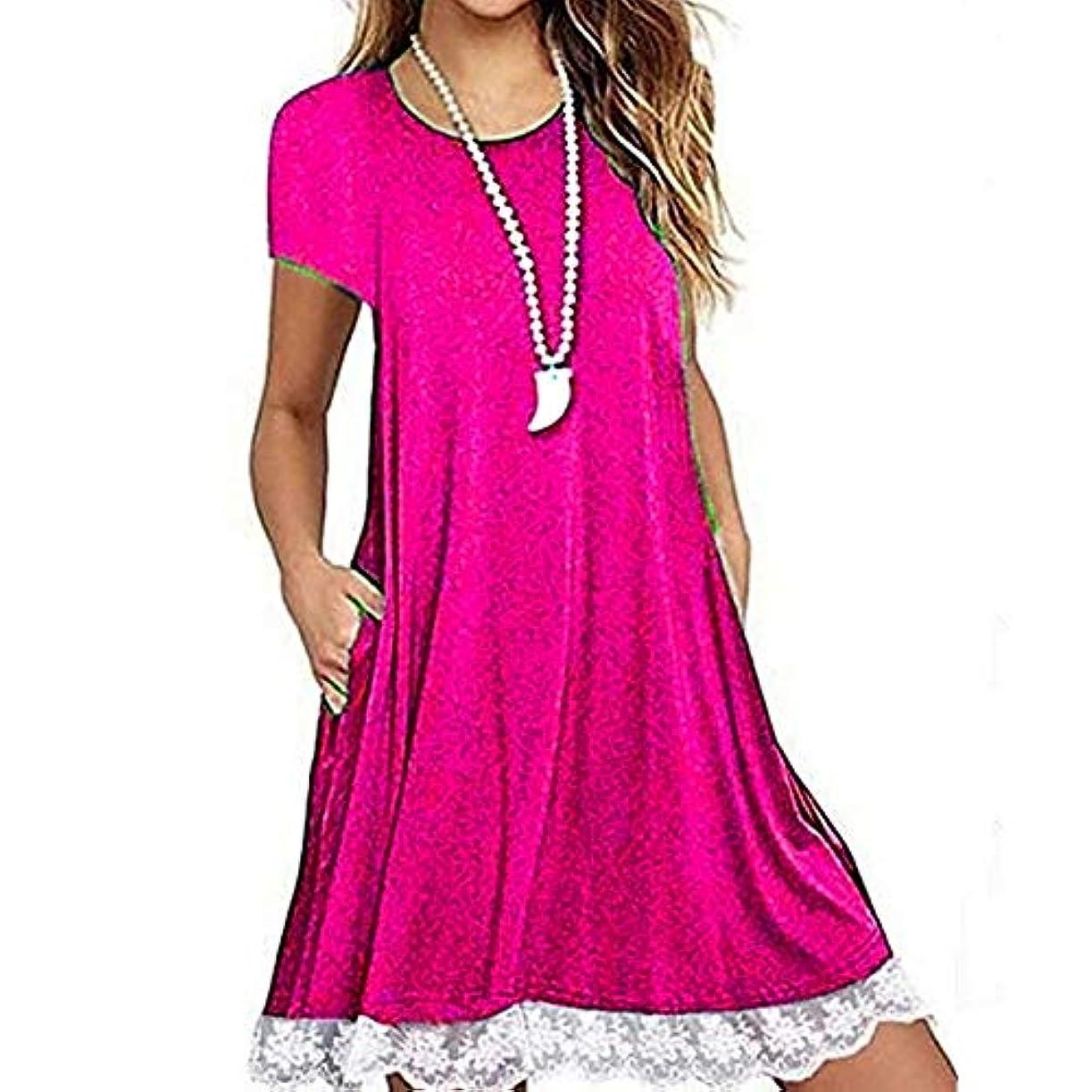 採用するマーカーブルゴーニュMIFAN の女性のドレスカジュアルな不規則なドレスルースサマービーチTシャツドレス