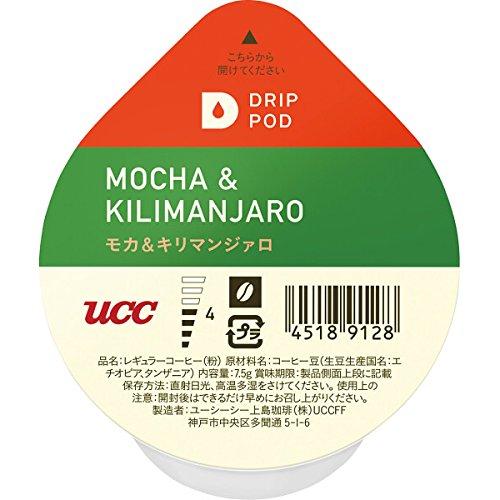 UCC ドリップポッド専用カップ(8個) モカ&キリマンジァロ DRIP PODモカ&キリマンジァロ
