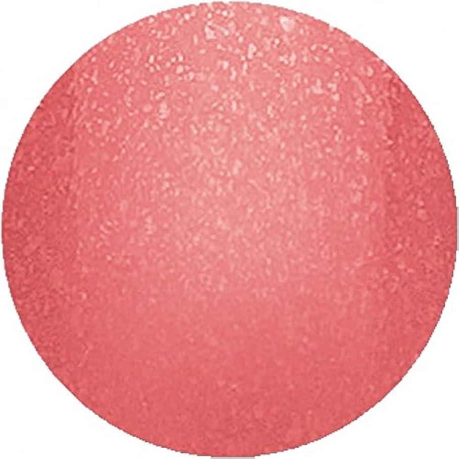 一月植生悩むEntity One Color Couture Gel Polish - Headshot Honey - 0.5oz / 15ml