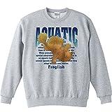 エムワイディエス(MYDS) カエルアンコウ(水棲生物シリーズ)/トレーナー/杢グレー/XLサイズ