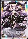 ウィクロス 創世の巫女 マユ(シークレットレア) ビギニングセレクター(WX-05)/シングルカード