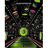 松本零士画業60周年記念 銀河鉄道999 テレビシリーズ Blu-ray BOX-3