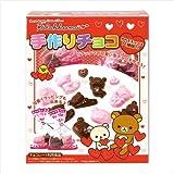 リラックマ[お菓子 チョコレート]手作りチョコ/バレンタイン サンエックス