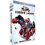 天元突破グレンラガン コンプリート DVD-BOX (全27話, 660分) GAINAX アニメ