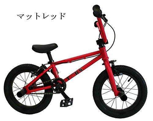 """完全組み立てすぐに乗れます。【軽量BMX KIDS 14インチ】 【キッズ】【子供自転車】TNB / PLUG - 14"""" / マットレッド"""