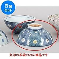 5個セット 夫婦茶碗 間取二色梅大平(黄) [13.3 x 6.2cm] 【料亭 旅館 和食器 飲食店 業務用 器 食器】