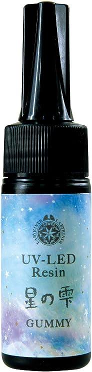 パジコ レジン液 UV-LED レジン 星の雫 グミー 25g 403246