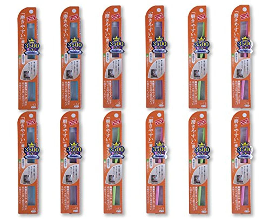 本部頑固な軽量歯ブラシ職人Artooth®田辺重吉 磨きやすい歯ブラシ(奥歯まで)先細 LT-12(12本入)
