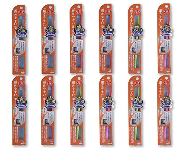 鋸歯状シェルターオーディション歯ブラシ職人Artooth®田辺重吉 磨きやすい歯ブラシ(奥歯まで)先細 LT-12(12本入)
