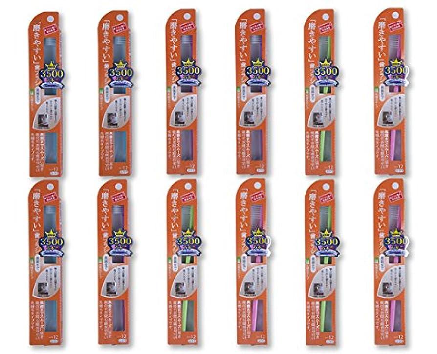 推定耐える知り合い歯ブラシ職人Artooth®田辺重吉 磨きやすい歯ブラシ(奥歯まで)先細 LT-12(12本入)