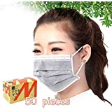 HuntGold Disposable Face Mask,50Pcs/set Activated Carbon 4 Layers Structure Professional Suitable for Doctor Everyone
