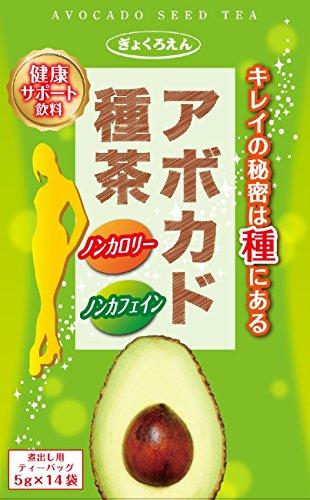 大阪ぎょくろえん アボカド種茶 5g×14袋
