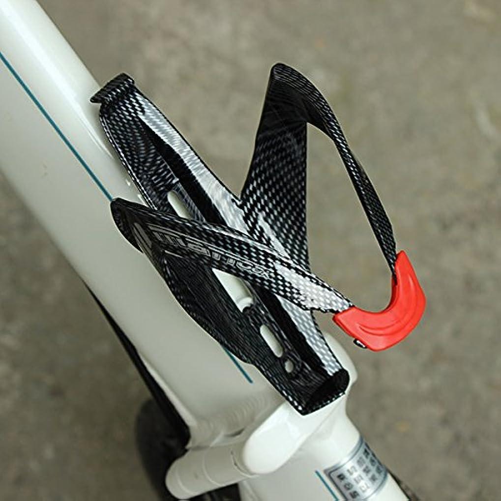 ぺディカブ情熱雑草カーボンファイバーテクスチャ自転車水ボトルホルダー高度な自転車ボトルケージ