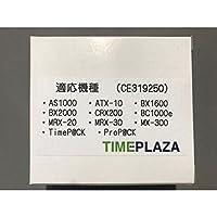 アマノ タイムレコーダー インクリボン CE-319250 対応 汎用品