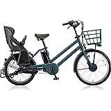 ブリヂストン(BRIDGESTONE) ビッケグリ(bikke GRI) dd BG0B48 T.Xディープグリーン 子供乗せ自転車