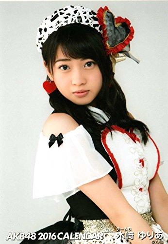 AKB48 カレンダー 2016  (卓上) 購入特典 生写真 木崎 ゆりあ カレンダー無し