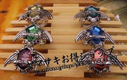 "Cosplay tool / accessory ★ ""katekyo Hitman REBORN!"