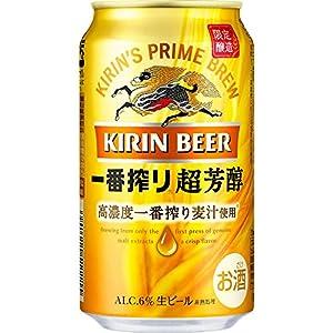 キリン一番搾り 超芳醇 350ml×24本の関連商品4