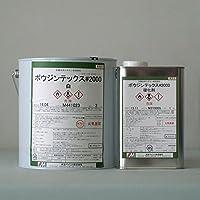 ボウジンテックス2000 (白) 4Kg/セット